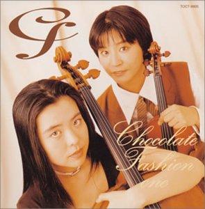 高嶋ちさ子 ゲスい 性格 バイオリン 旦那 子供
