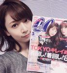 乃木坂46 橋本奈々未 卒業 引退 年齢 Cancam 結婚