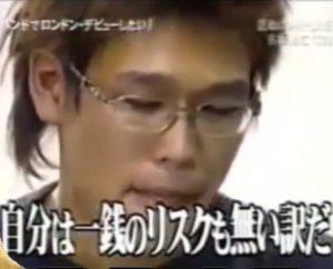 ピコ太郎 動画 PPAP ビルボード ジャスティンビーバー