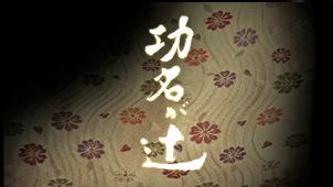 木村文乃 インスタ 結婚 ドラマ 文乃ロス