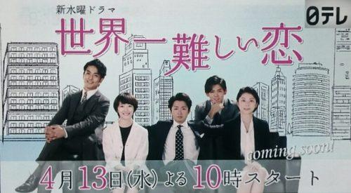大野智 身長 ドラマ 映画 ダンス