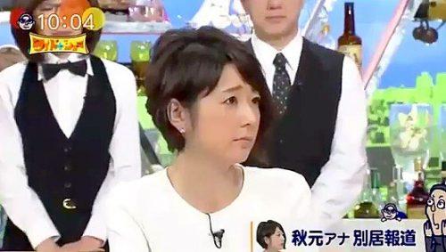 生田斗真 弟 映画 ドラマ 彼女
