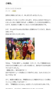上田まりえ 結婚 日テレ 退社 彼氏 画像