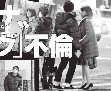 田中萌 加藤泰平 文春 不倫 LINE