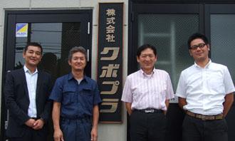 久保安宏 wiki 経歴 年収 クレイジージャーニー 年齢
