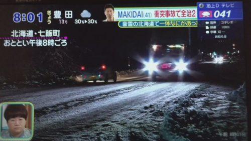 MAKIDAI 骨折 重傷 事故 写真