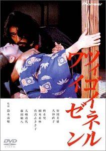 鈴木清順 死去 代表作 家族 映画