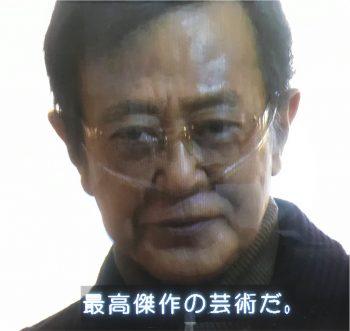 渡瀬恒彦 死去 遺作 ケンカ 伝説